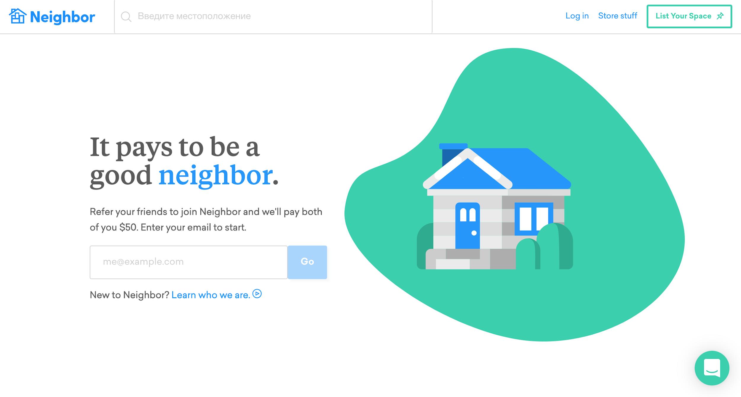 Neighbors Referral Program