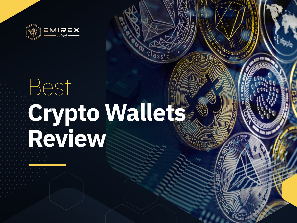 Best Cryptocurrency Wallets